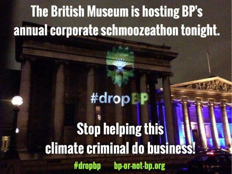 Drop BP projection